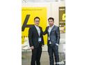 Article12 Technologies AG - WU SHANGGUI.,