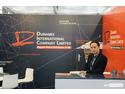 Dunamis International Co. - Gary Lau