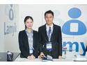 Lamyik Telecom Trading Ltd - Anita Lee
