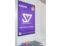 Super Vision Trading Co Branding