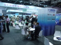 gsmExchange tradeZone @ GITEX 2013 - Networking Suite (1).jpg