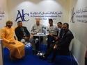 Al Thanayyan International Company: