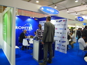 PROMTEL GSM FZE Booth