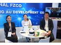C1 International FZCO